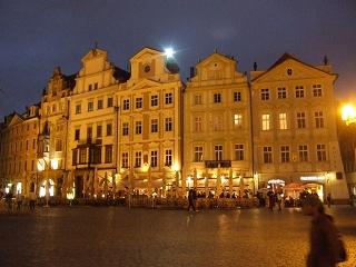 Busreise nach Prag Busfahrt nach Prag